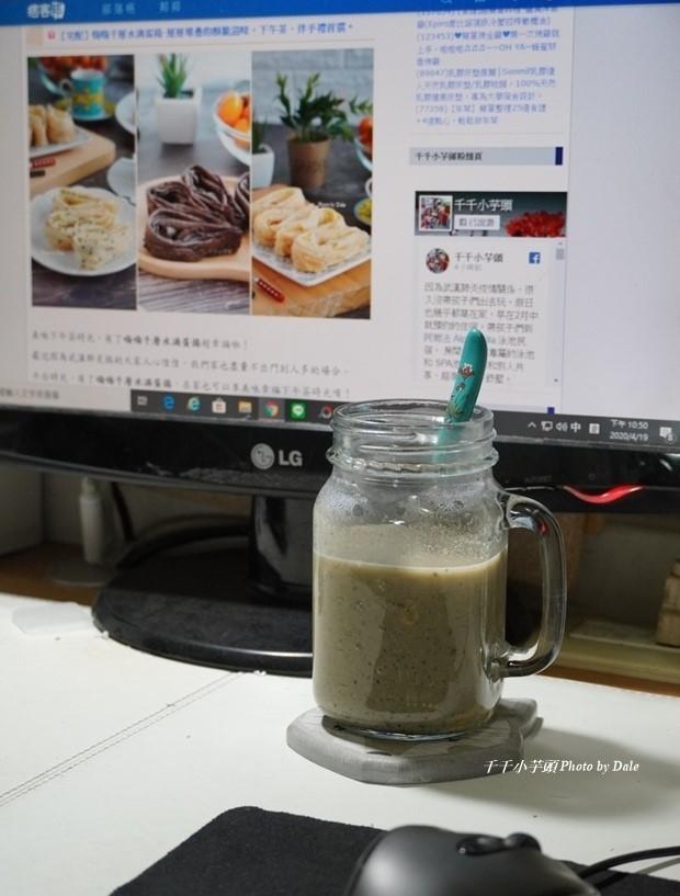 辦公喝植物奶