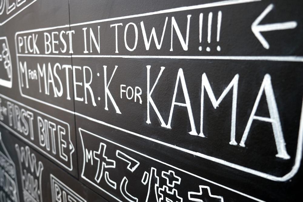 Kama Delivery香港到會公司的一天