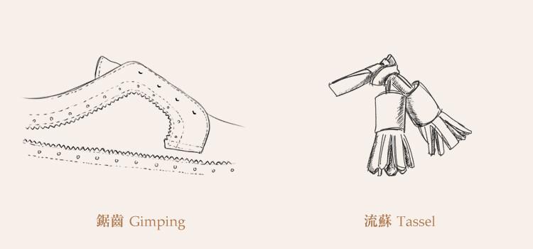 手繪鋸齒流蘇之設計差異