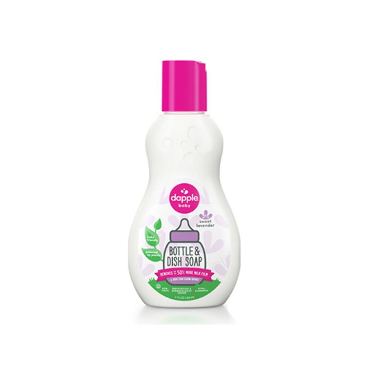 美國 Dapple 奶瓶及餐具清潔液-(外出用)90ml