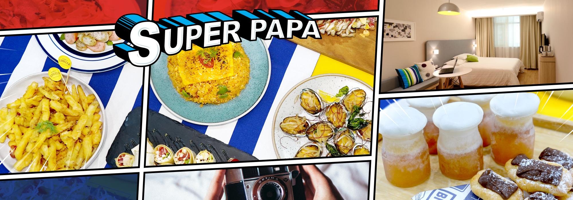 8款有創意父親節禮物推薦|Kamadelivery香港美食外賣到會服務