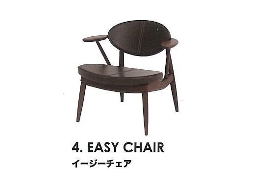 SO-TA Capsule Gashapon Toys Kashiwa Scale Chair 1:12 Full Set 5 pieces