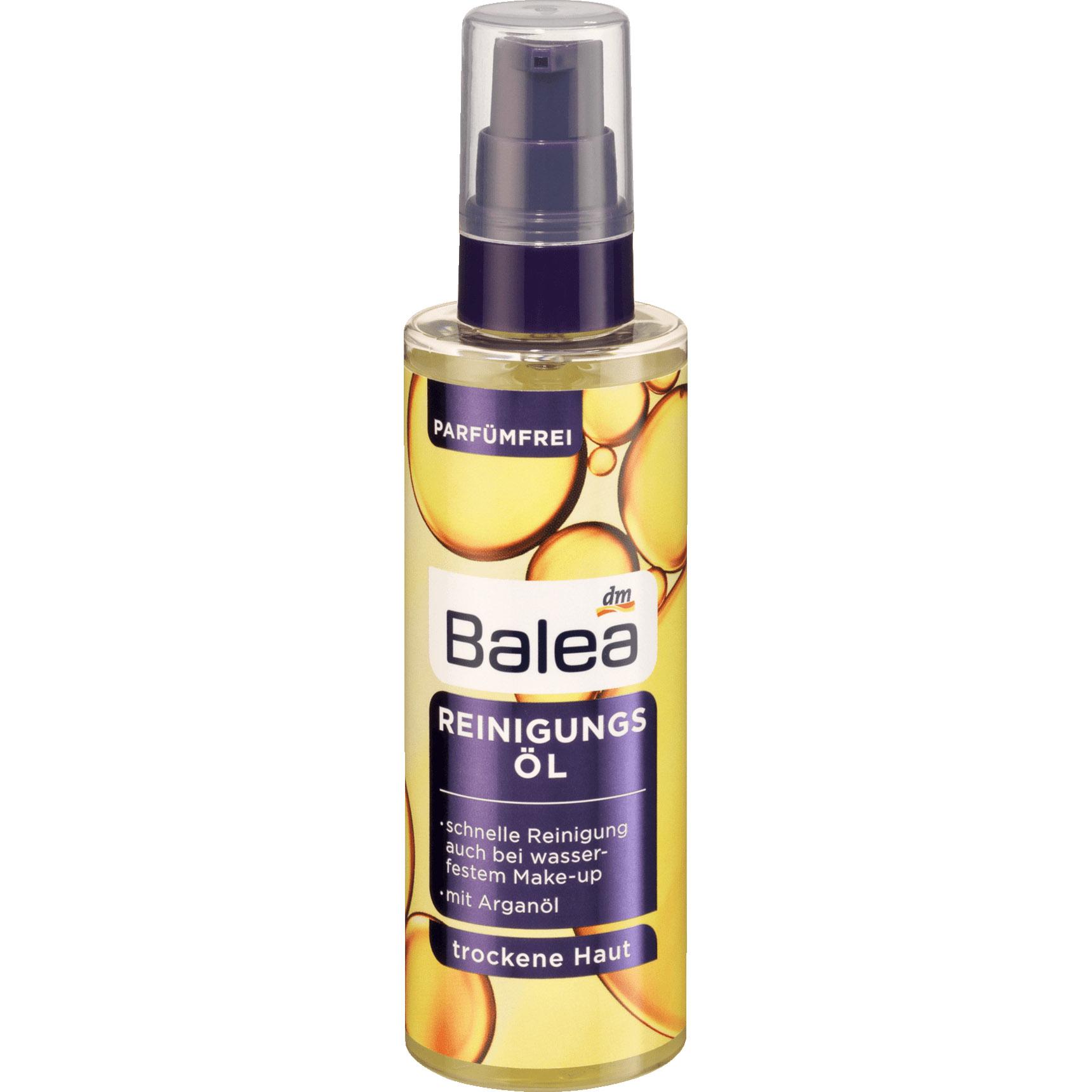 Balea 德國芭樂雅摩洛哥堅果卸妝油(100毫升) *