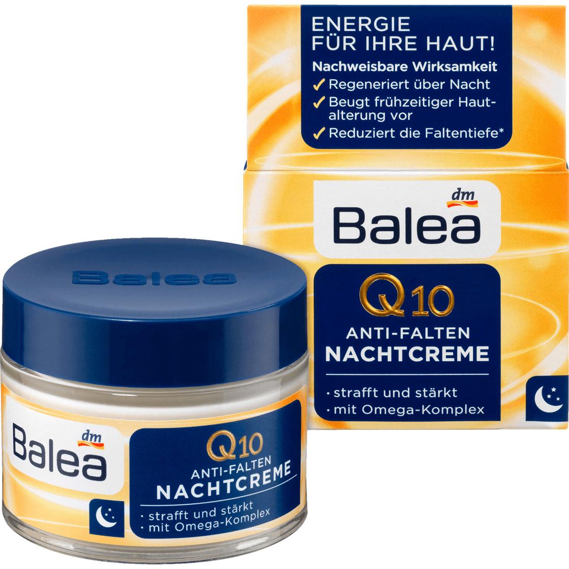 Balea德國芭樂雅Q10抗皺晚霜(50毫升) *