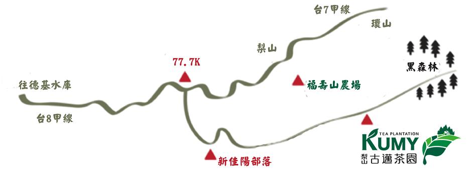 梨山古邁茶園地圖 MAP