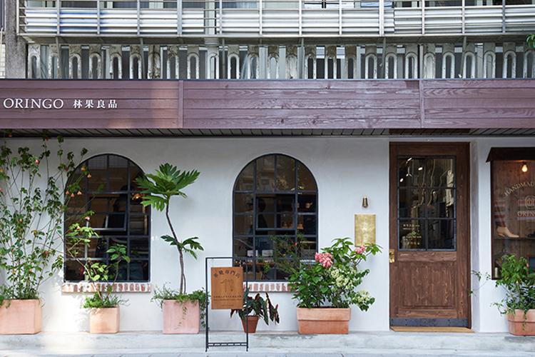 林果良品台北東門店