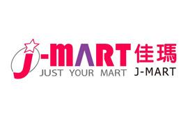J-Mart佳瑪進口精品生活館
