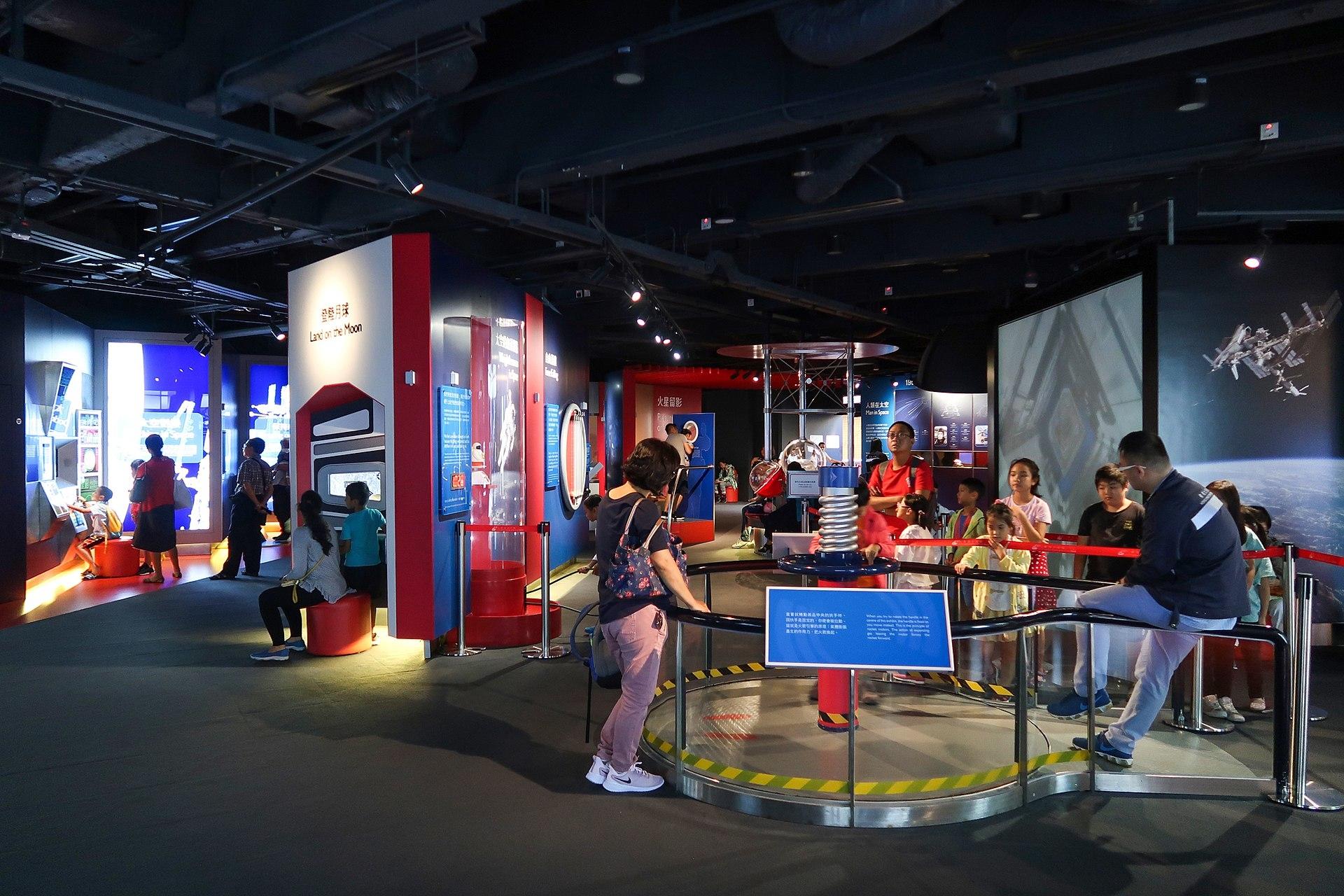 小朋友放電好去處|香港太空館