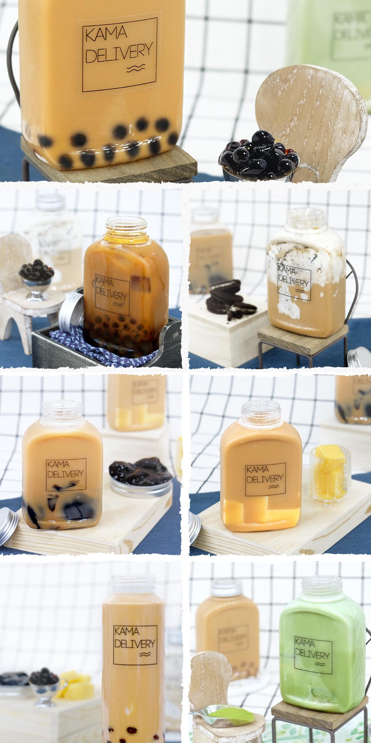 Kamadelivery推出的奶茶到會飲品系列