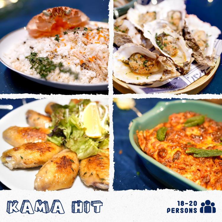 Kama Hit (18-20人套餐)的多人到會套餐