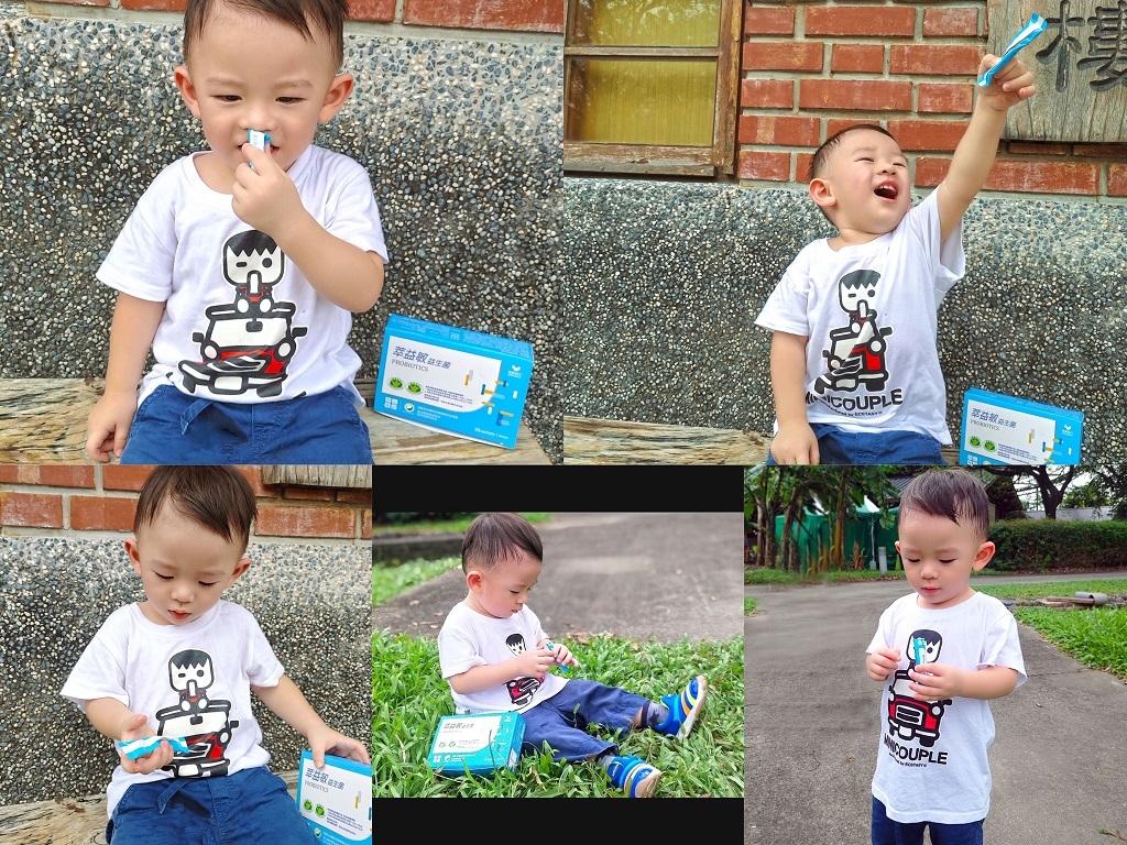 兒童益生菌推薦調整過敏把握三歲以前的黃金期就靠萃益敏益生菌