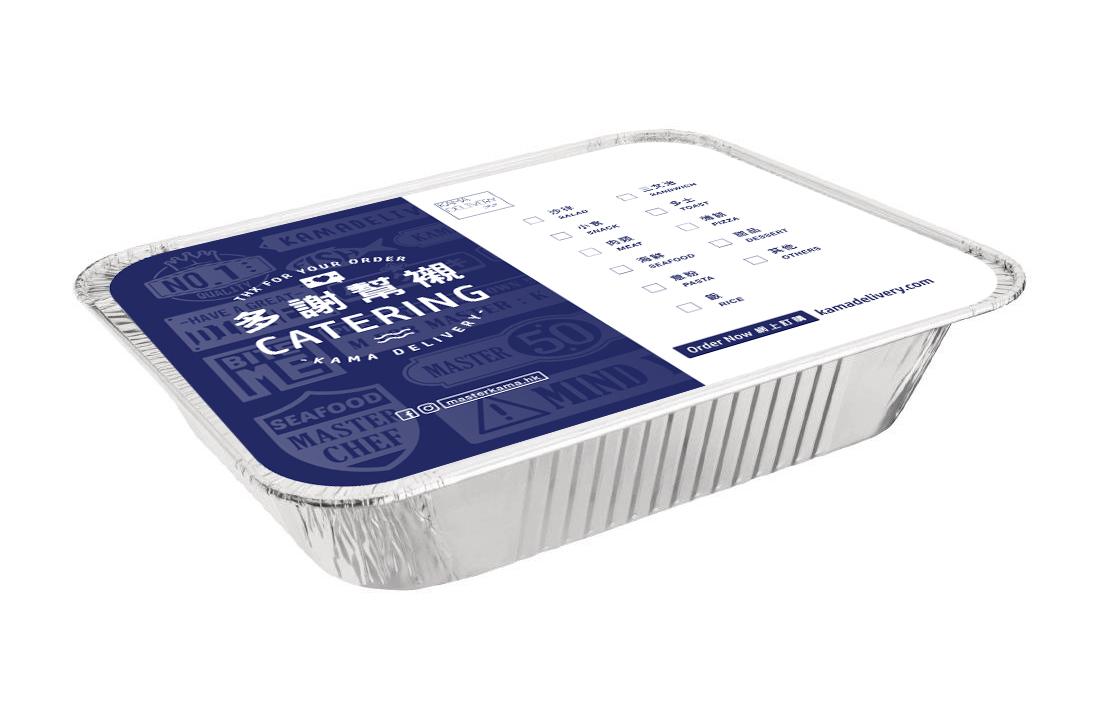 到會食物會以錫紙盒作保溫包裝|Kamadelivery Catering Service