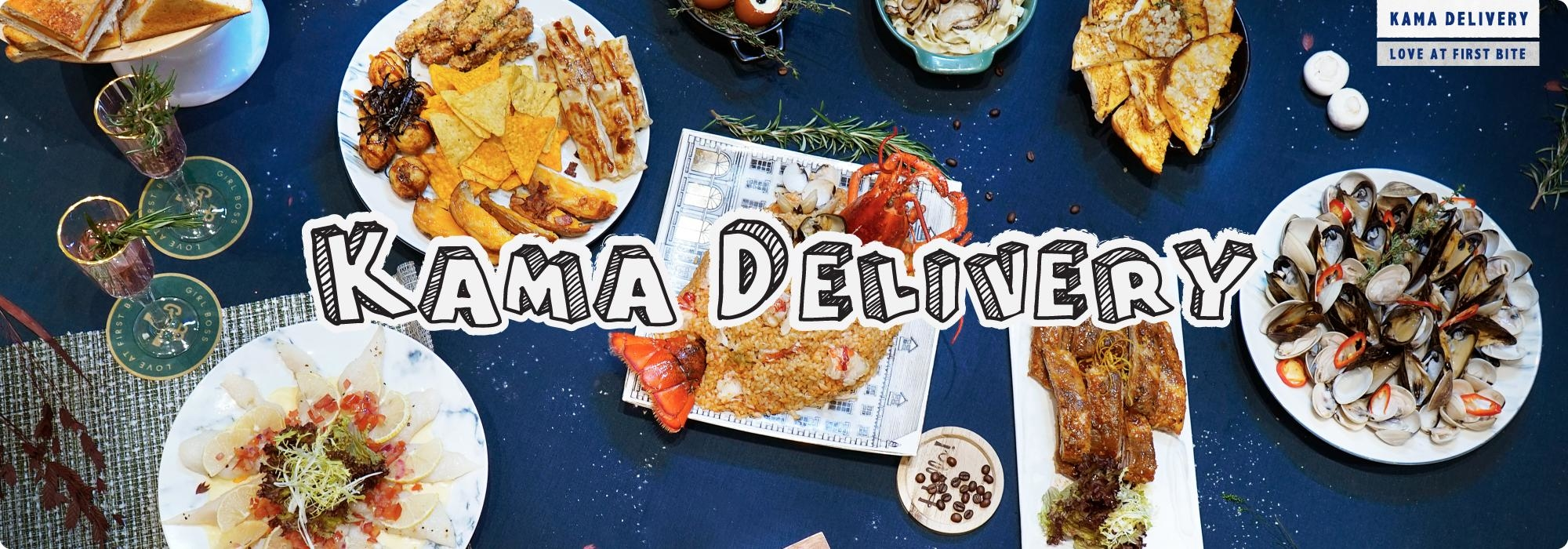 Kama Delivery Catering Services in Hong Kong