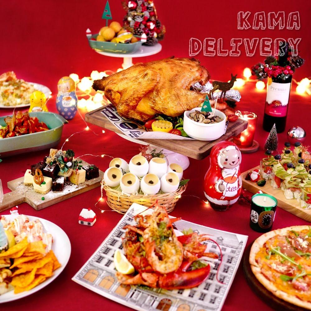 Kama Delivery推出的聖誕到會套餐