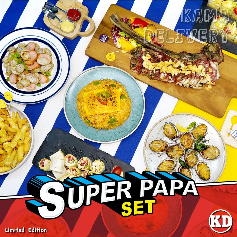 Kama Delivery限定推出的父親節到會套餐