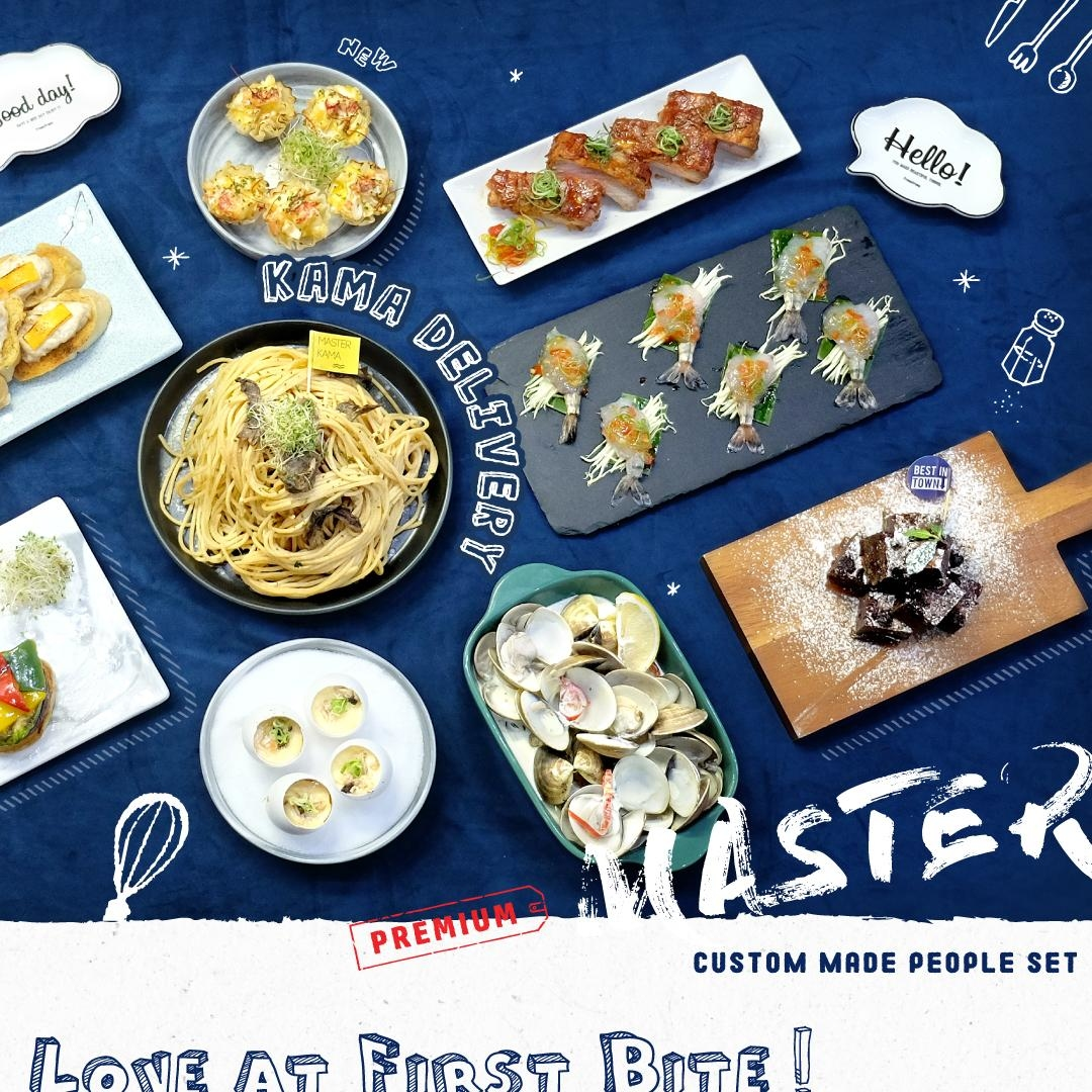 Premium Master自選人數到會套餐