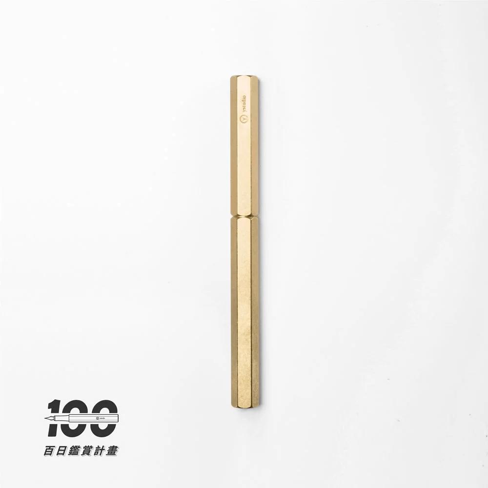 職場送禮推薦:物外設計ystudio經典系列鋼珠筆