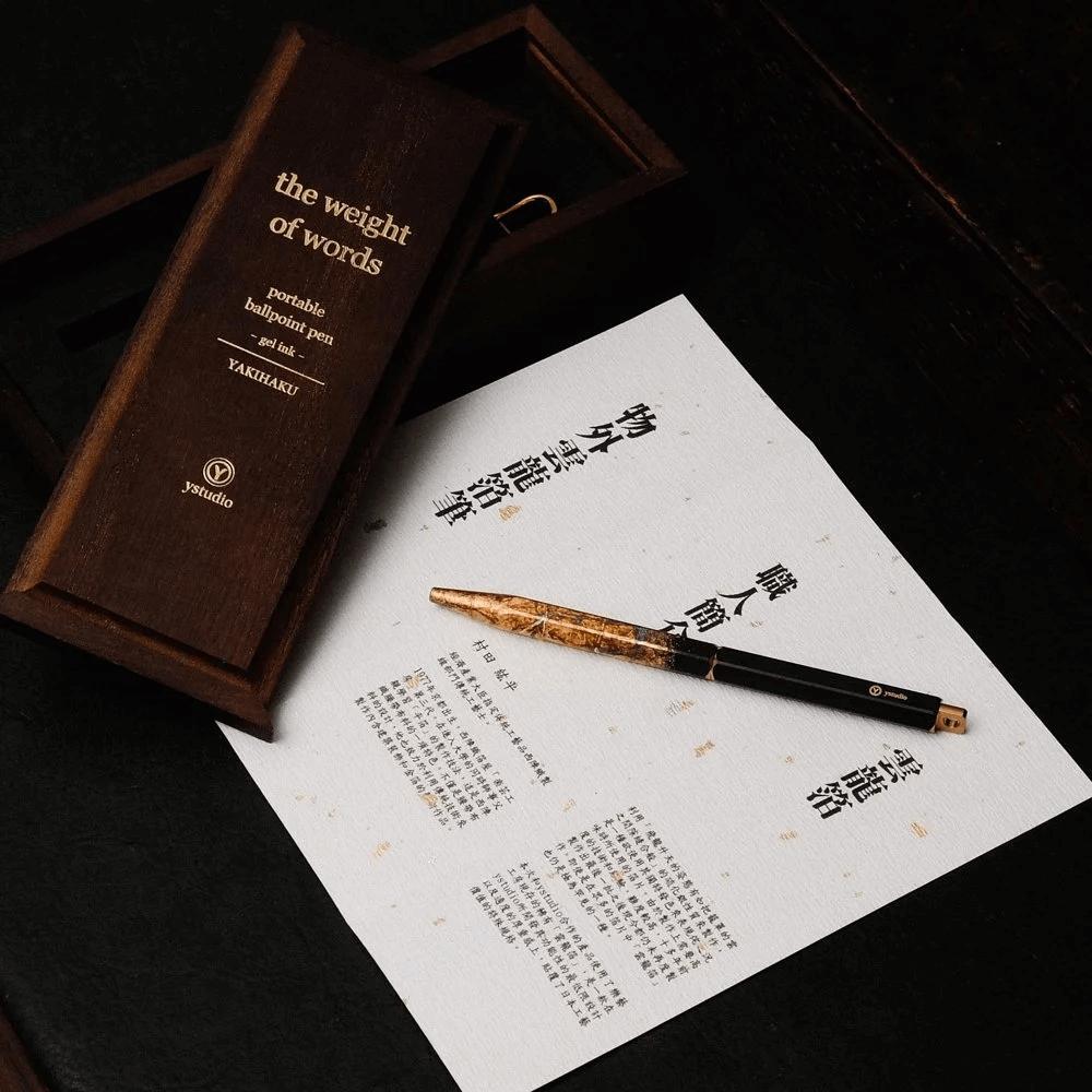 職場送禮推薦|雲龍箔隨行筆