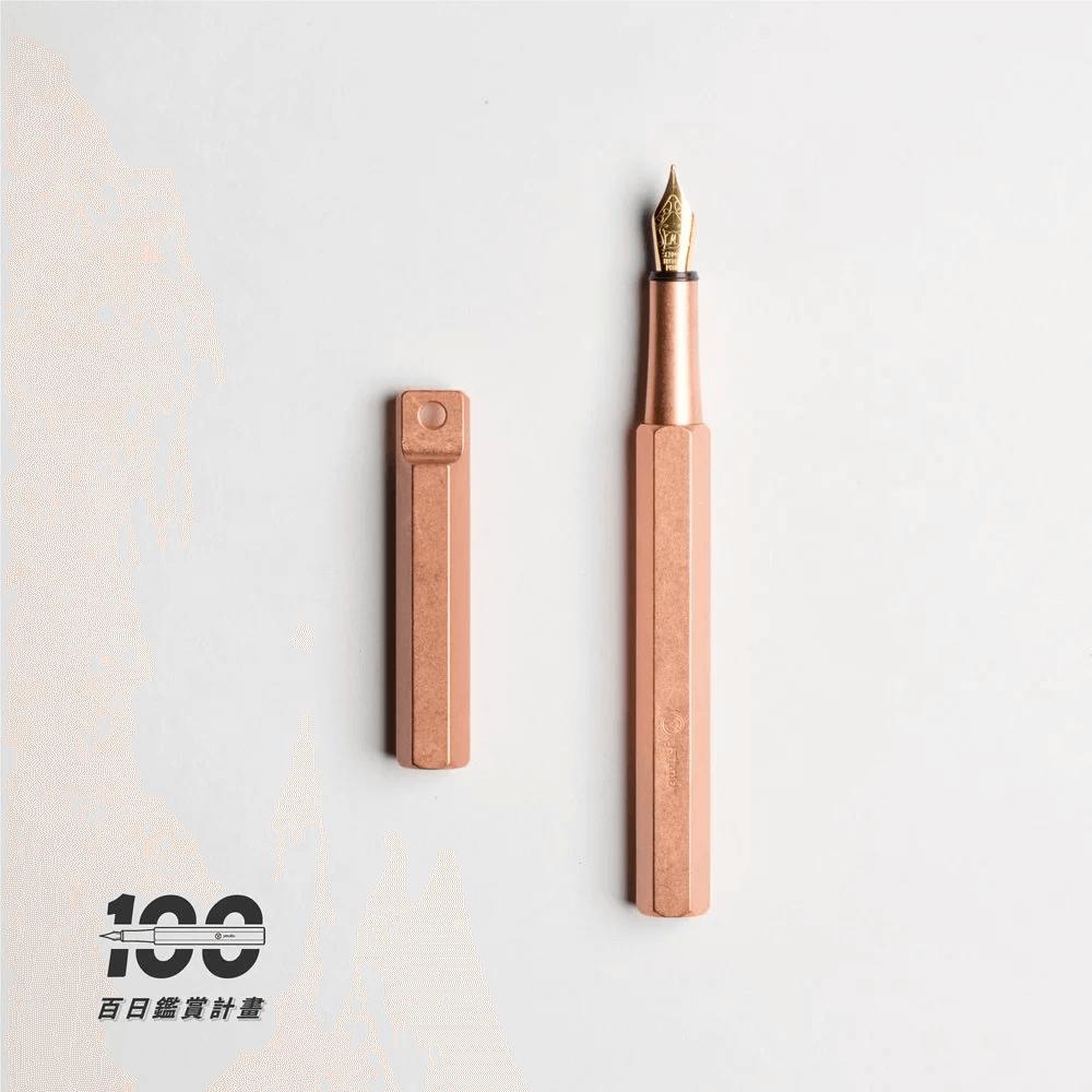 生日禮物推薦:物外設計隨身鋼筆