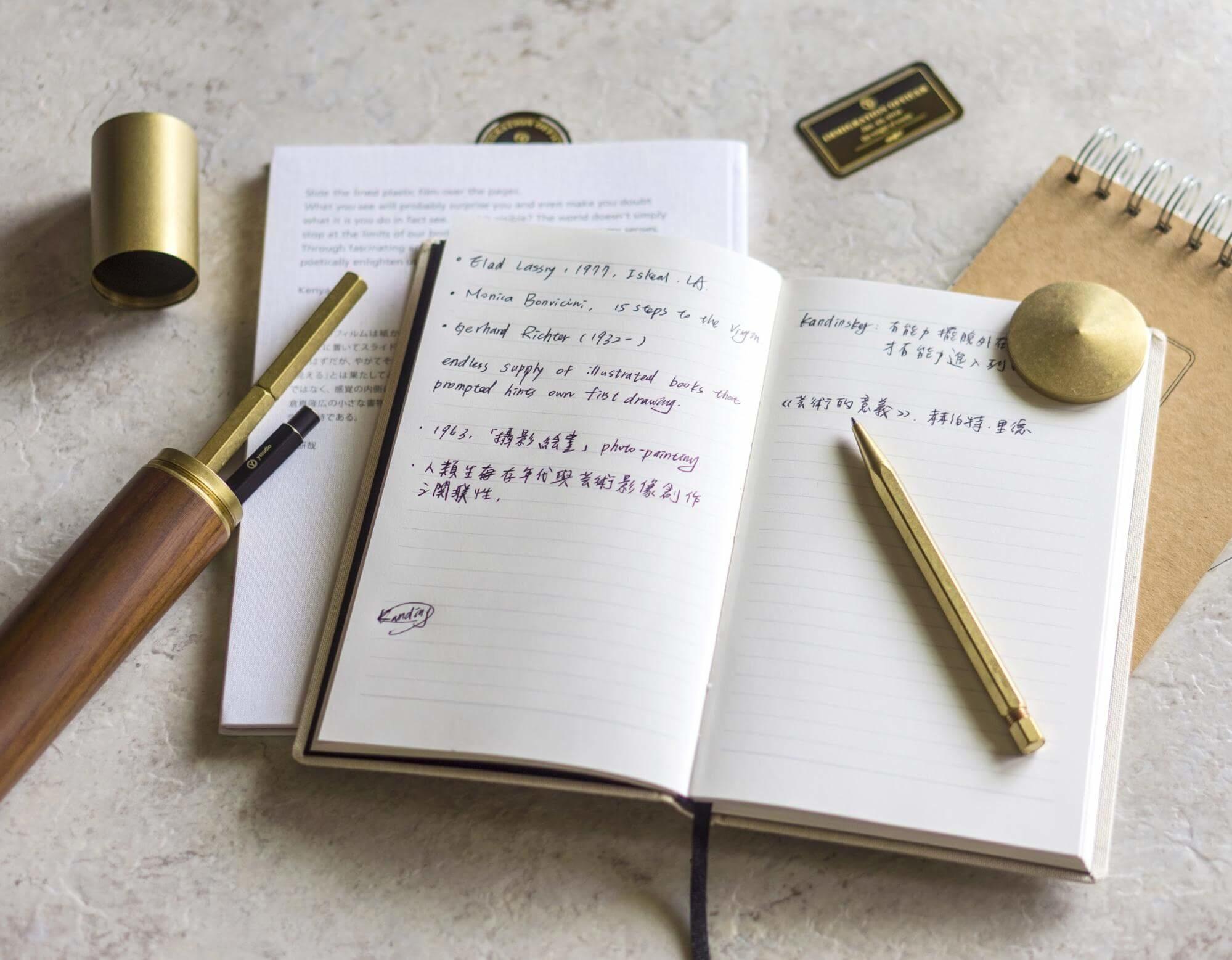 生活配件:物外設計ystudio桌上道具