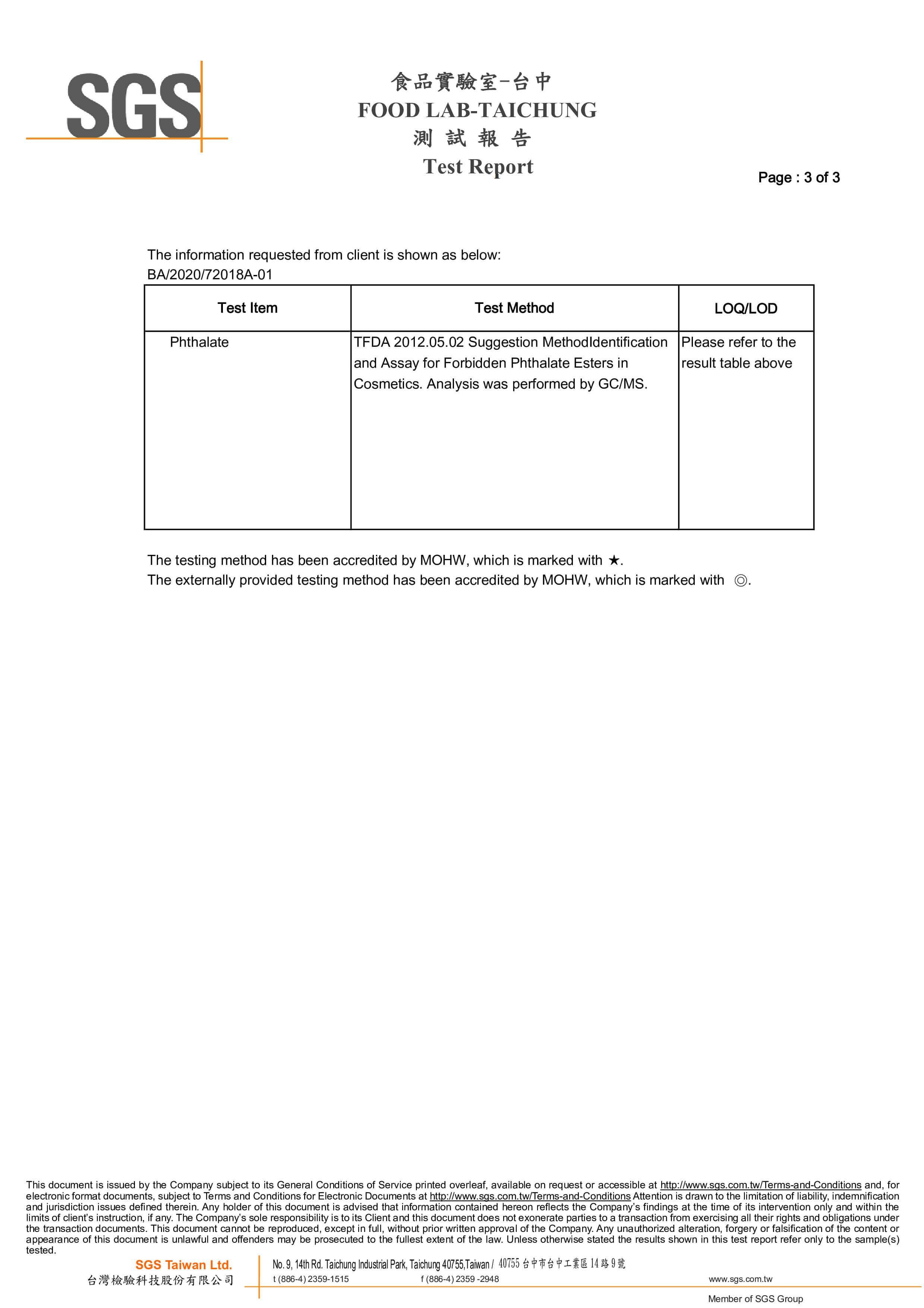 SGS Test Report No.2 p3-3