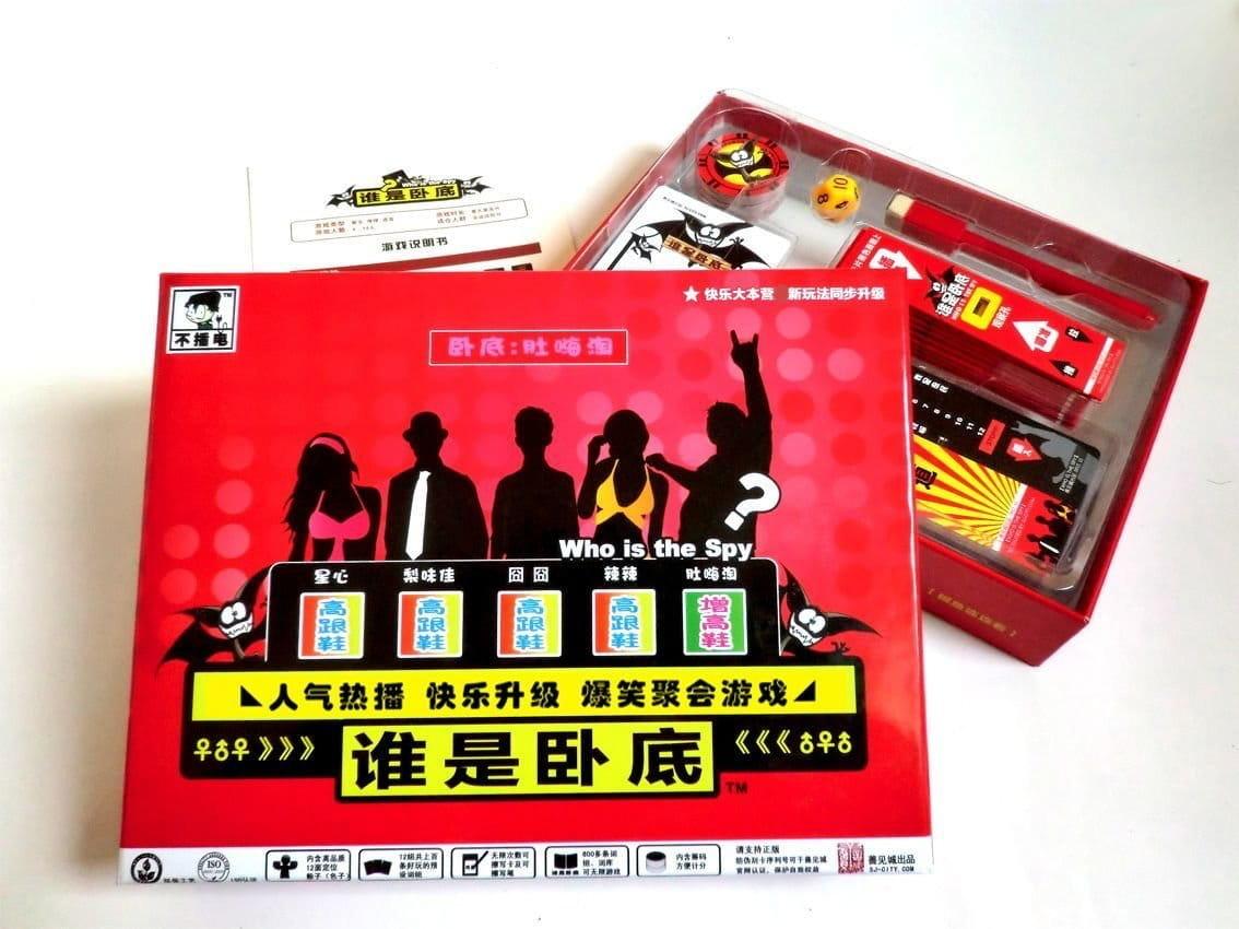 家庭遊戲必備|好玩Board Game推介|誰是臥底