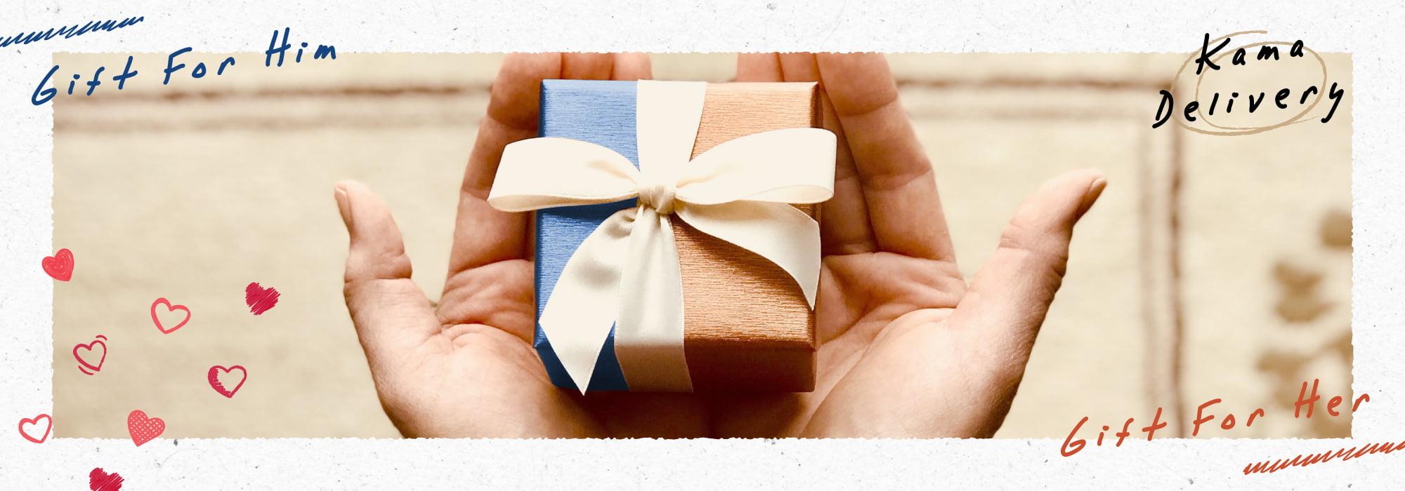 男女友實用生日禮物推介2020|美食到會外賣餐飲服務|Kama Delivery Service