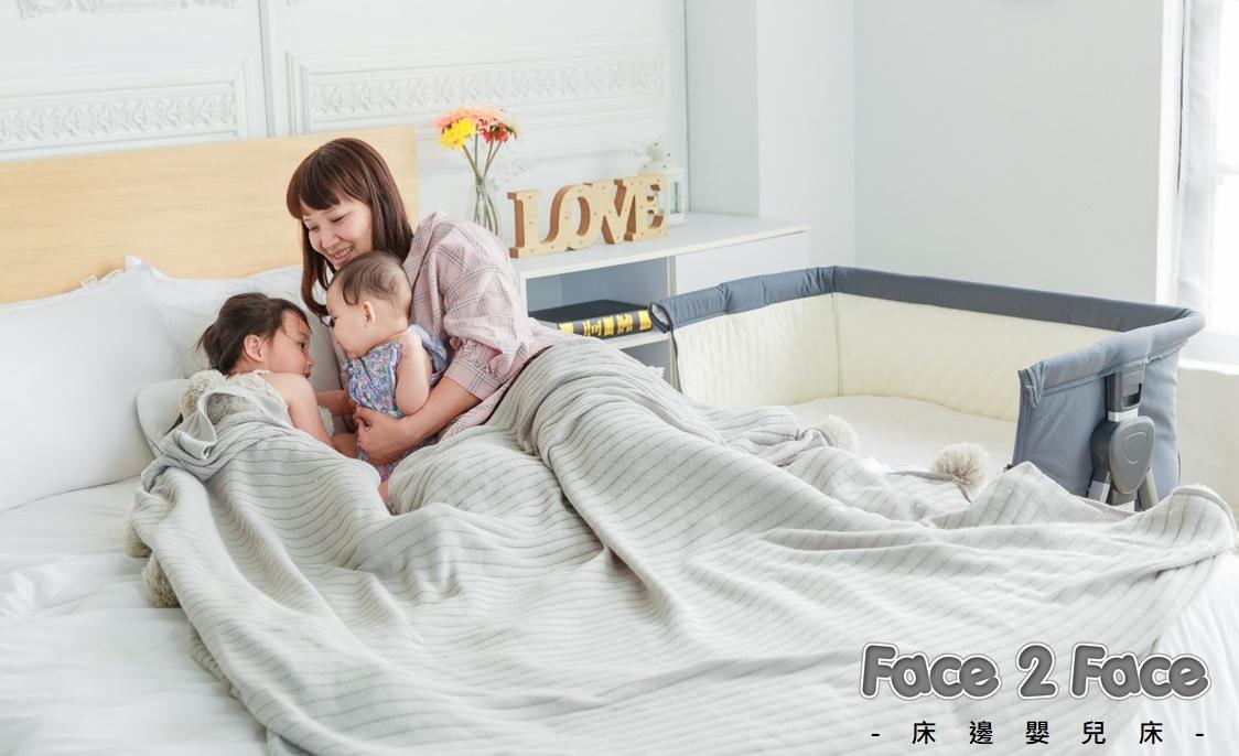 兒童床邊床使用情境