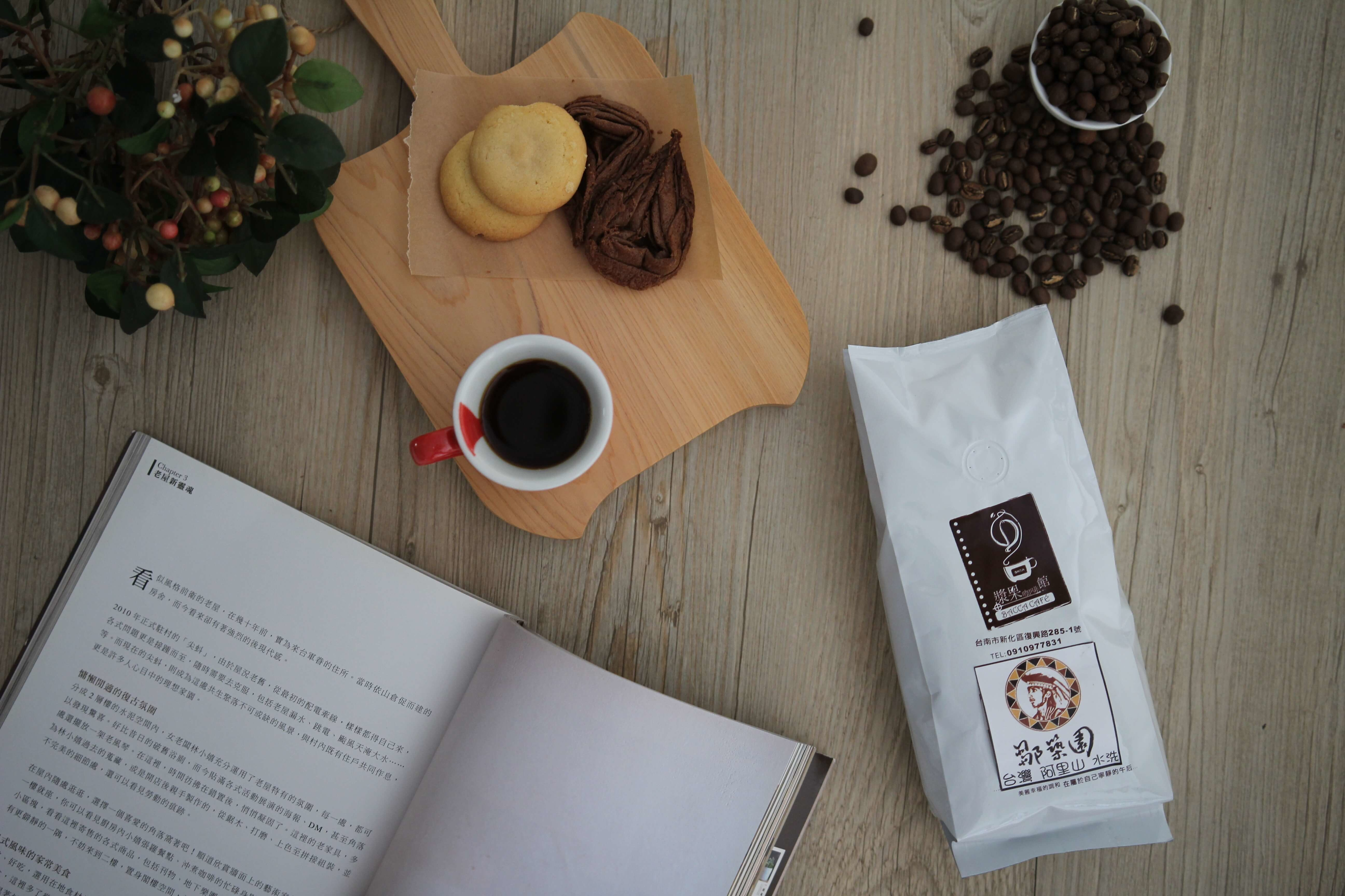 單品咖啡推薦:水洗淺烘焙咖啡豆