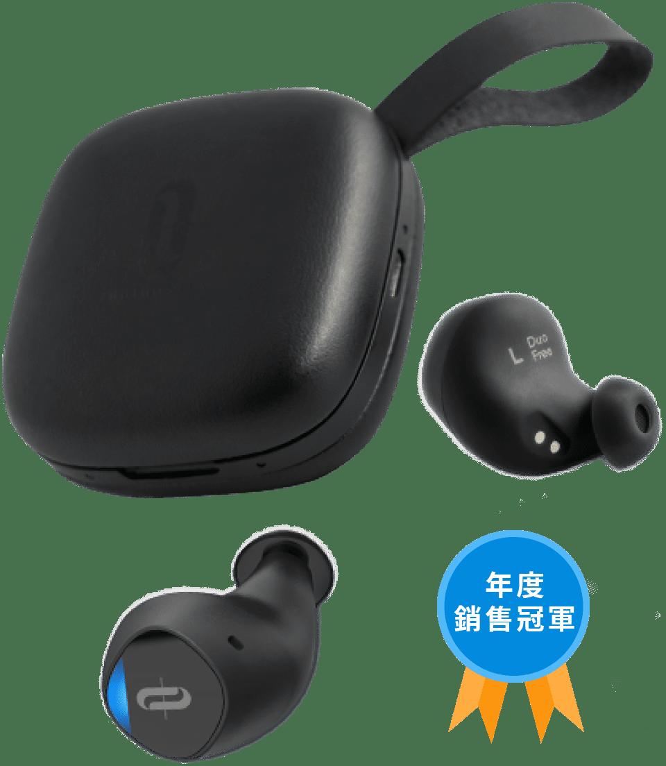 Duo Free+ 真無線藍牙耳機
