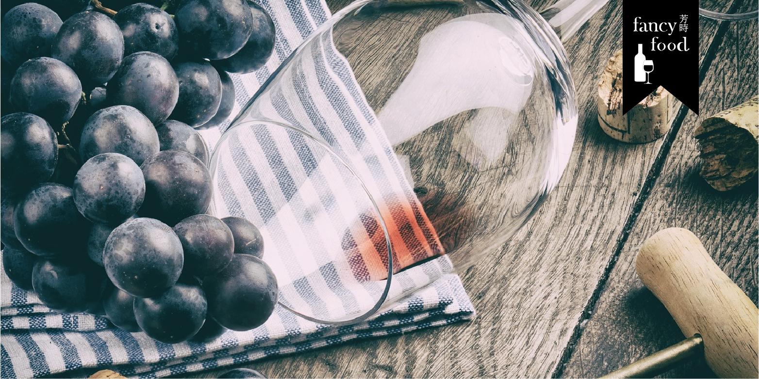 葡萄酒好處解析!喝紅酒真的能養生養顏嗎?
