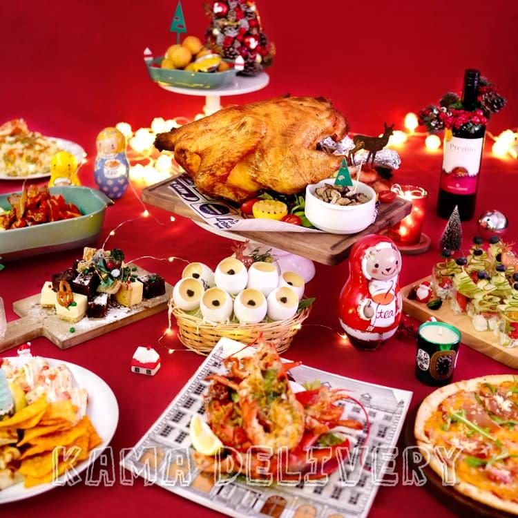 2020年聖誕節到會外賣推介|美食到會外賣餐飲服務|Kama Delivery