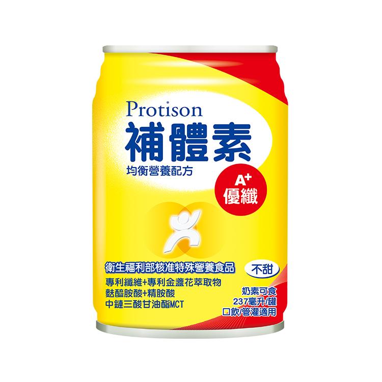 補體素 優纖A+ 不甜 (均衡營養配方) 26罐