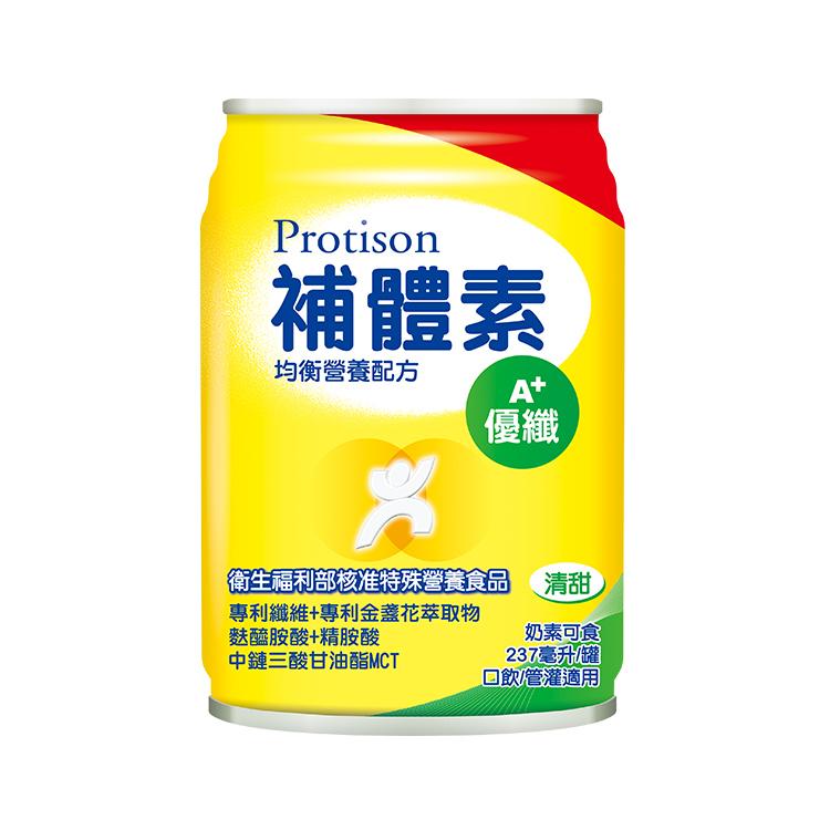 補體素 優纖A+ 清甜 (均衡營養配方) 26罐