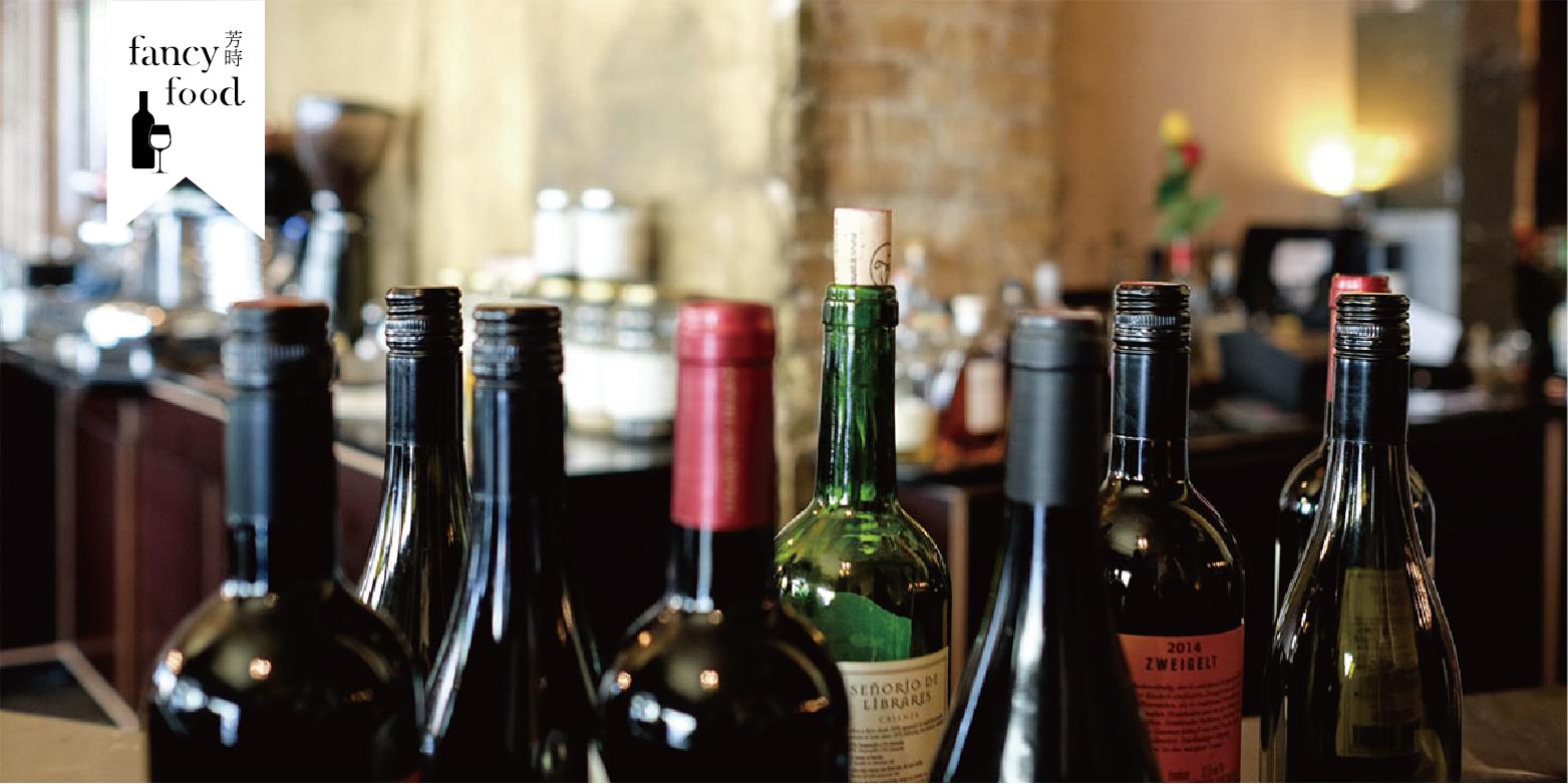 紅酒開瓶保存能放多久?4個維持風味延長期限的小撇步