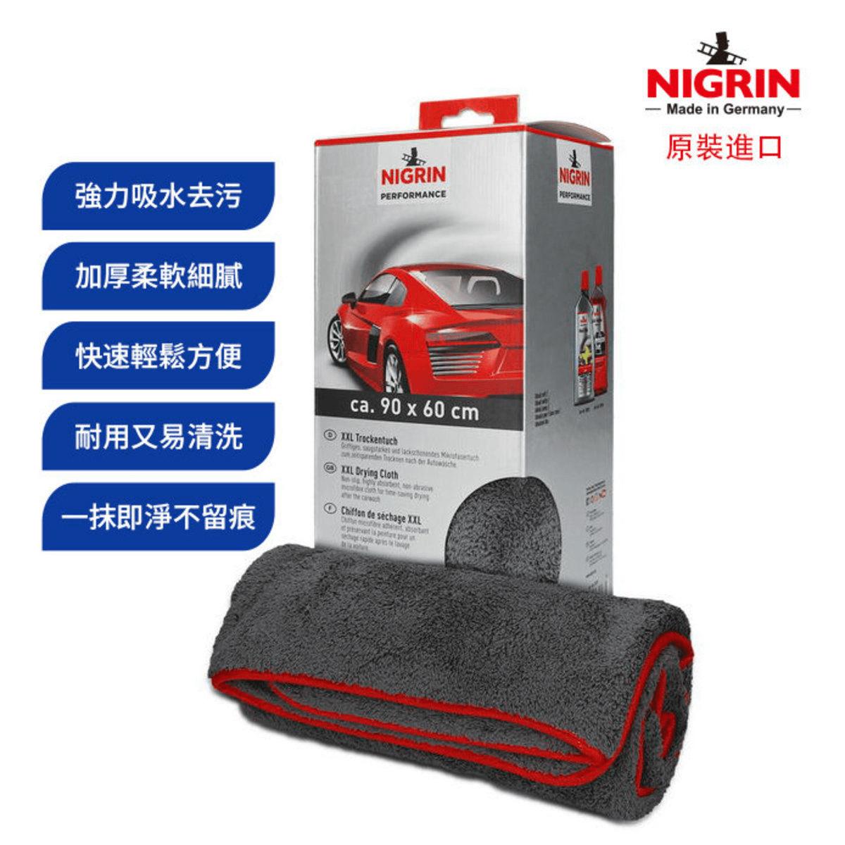 NIGRIN - 德國麗潔靈 2合1手指型洗車手套