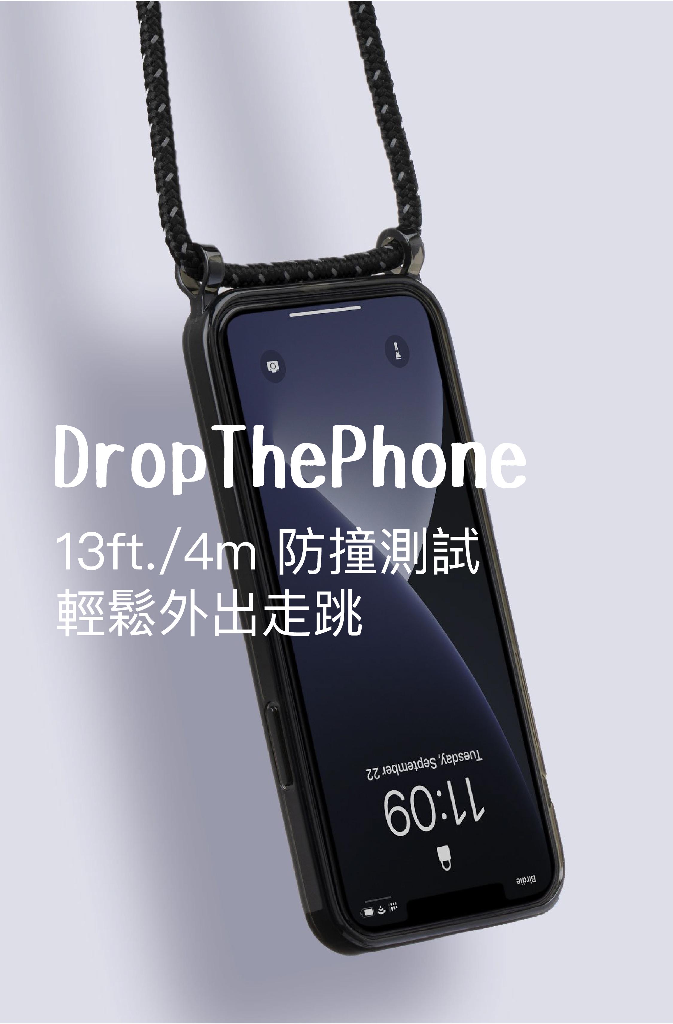 手機殼具有4公尺的高度防撞