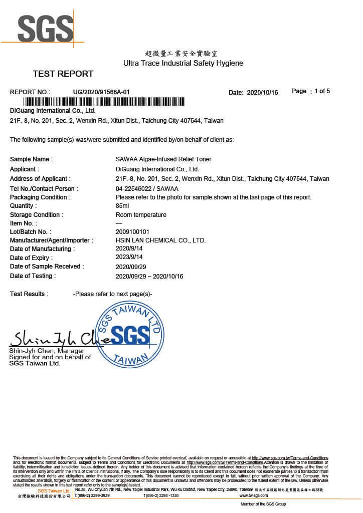 SGS Test Report No.1 p1-4