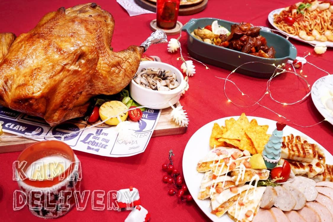 聖誕派對|美食到會外賣餐飲服務|Kama Delivery