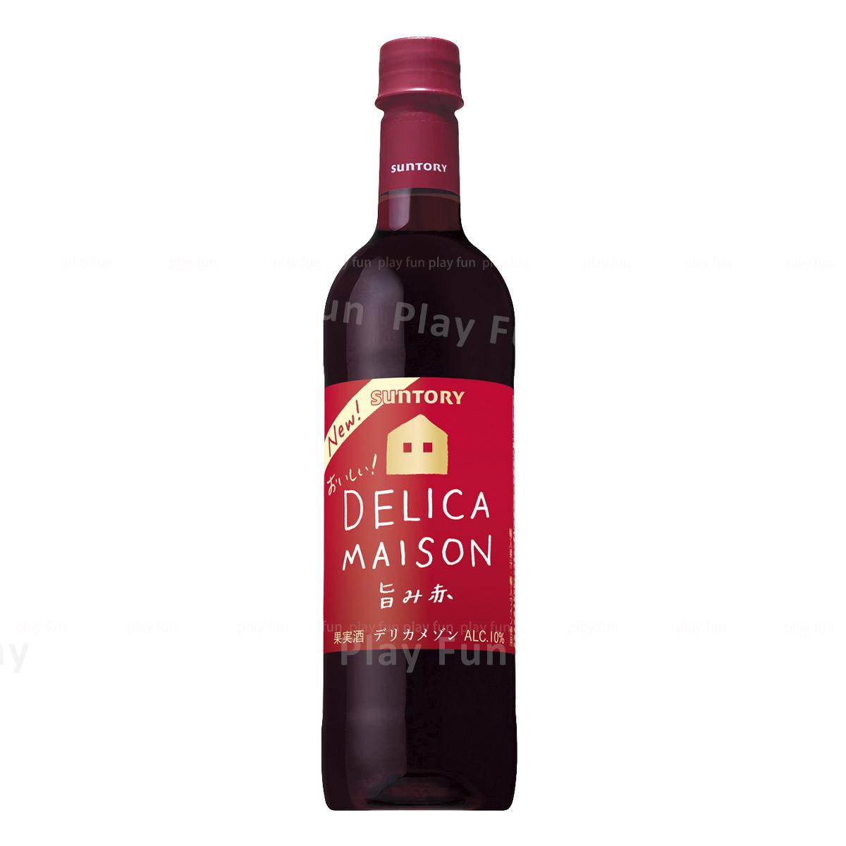 三得利 - DELICA MAISON 紅酒