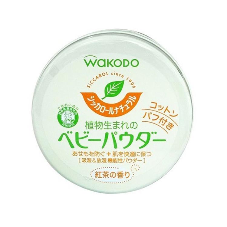 WAKODO 和光堂(綠茶)爽身痱子粉120G