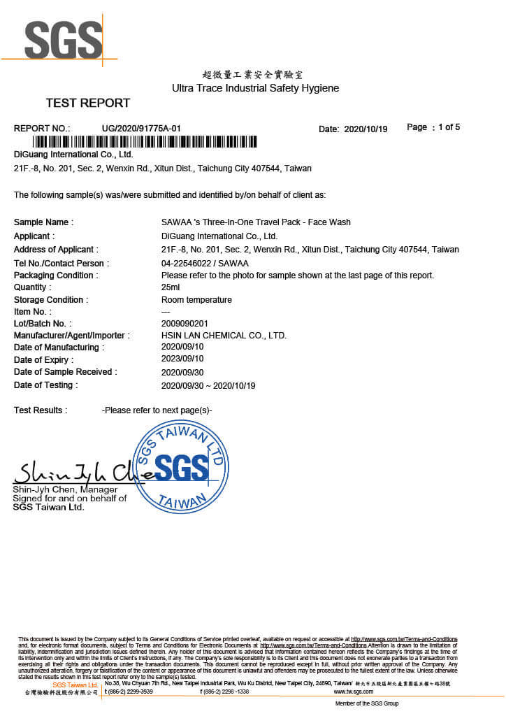 Travel Pack-Face Wash SGS Test Report p1-4