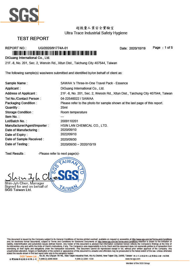 Travel Pack-Essence SGS Test Report p1-4