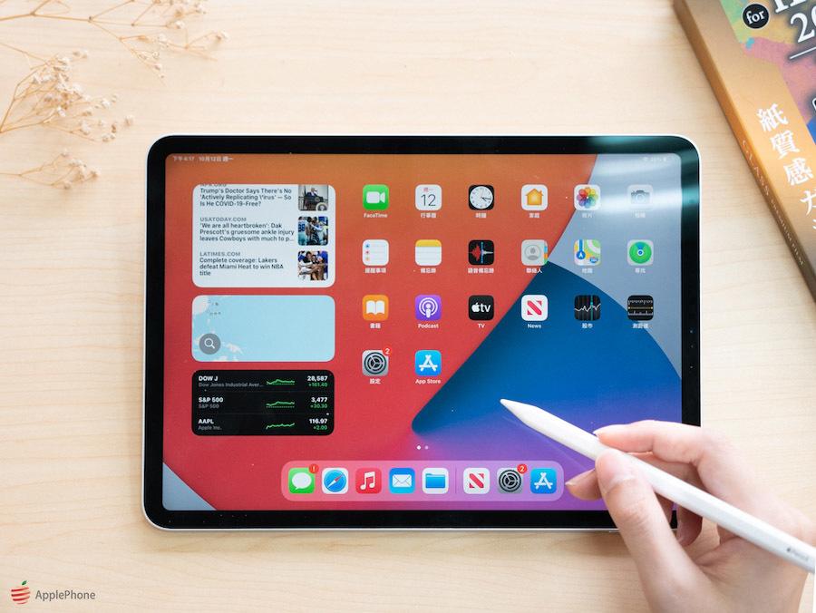 【 開箱 】 Leplus iPad Pro 類紙膜螢幕玻璃貼 Ft. iPad OS14 Apple Pencil 實用技巧!