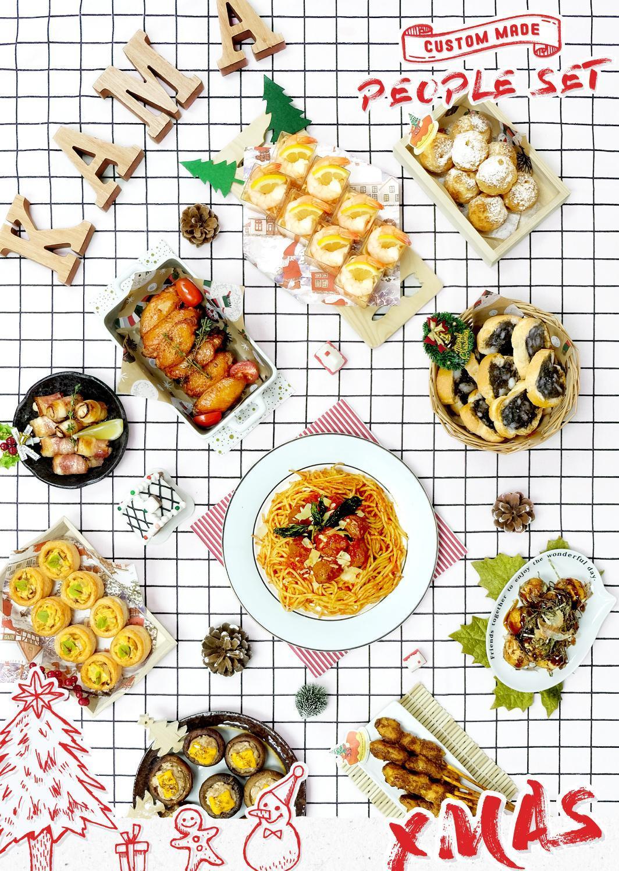 2020平價聖誕自選人數套餐|聖誕大餐到會外賣餐飲服務|Kama Delivery