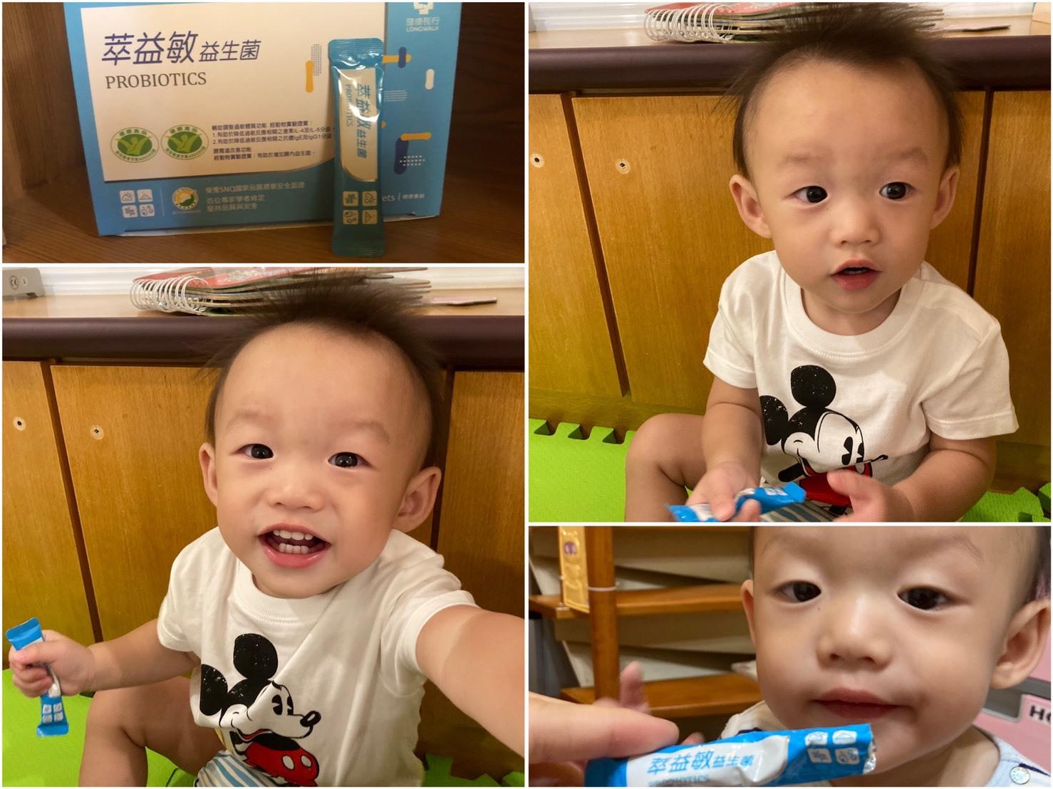值得信賴的嬰兒益生菌品牌-萃益敏益生菌