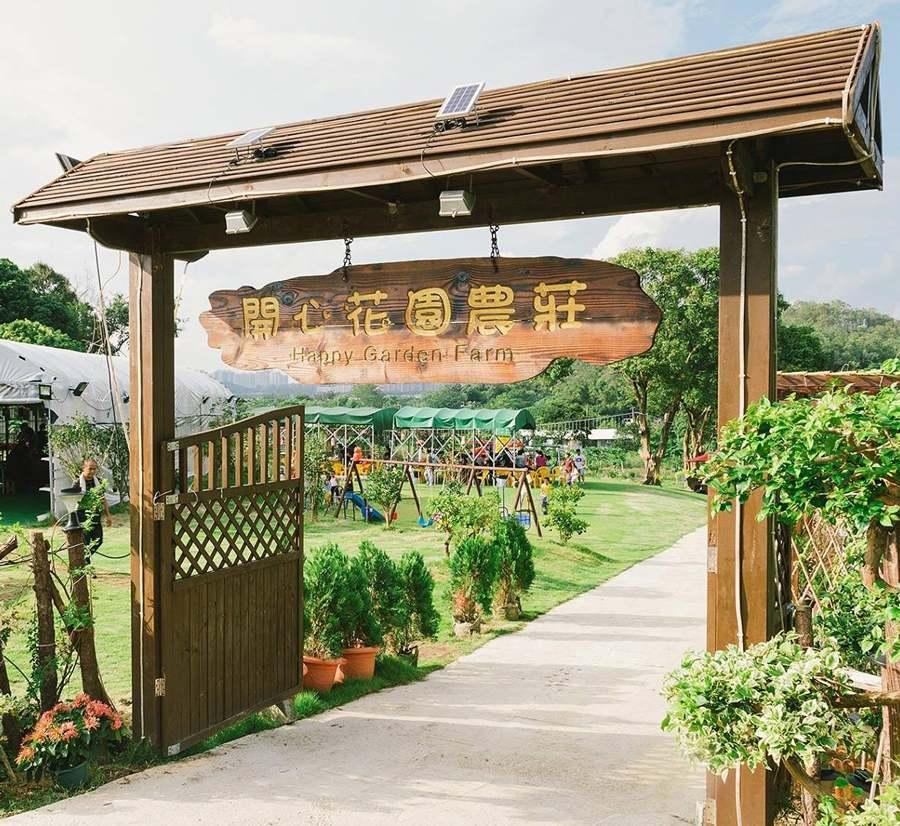 大棠開心花園農莊|港九新界十大野餐地點|親子戶外好去處|Kama Delivery Catering到會外賣餐飲服務