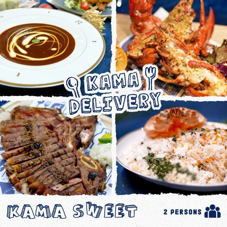 Kama Sweet for TWO 外賣套餐食物份量適合2人享用|雙人到會外賣|專享各種到會優惠