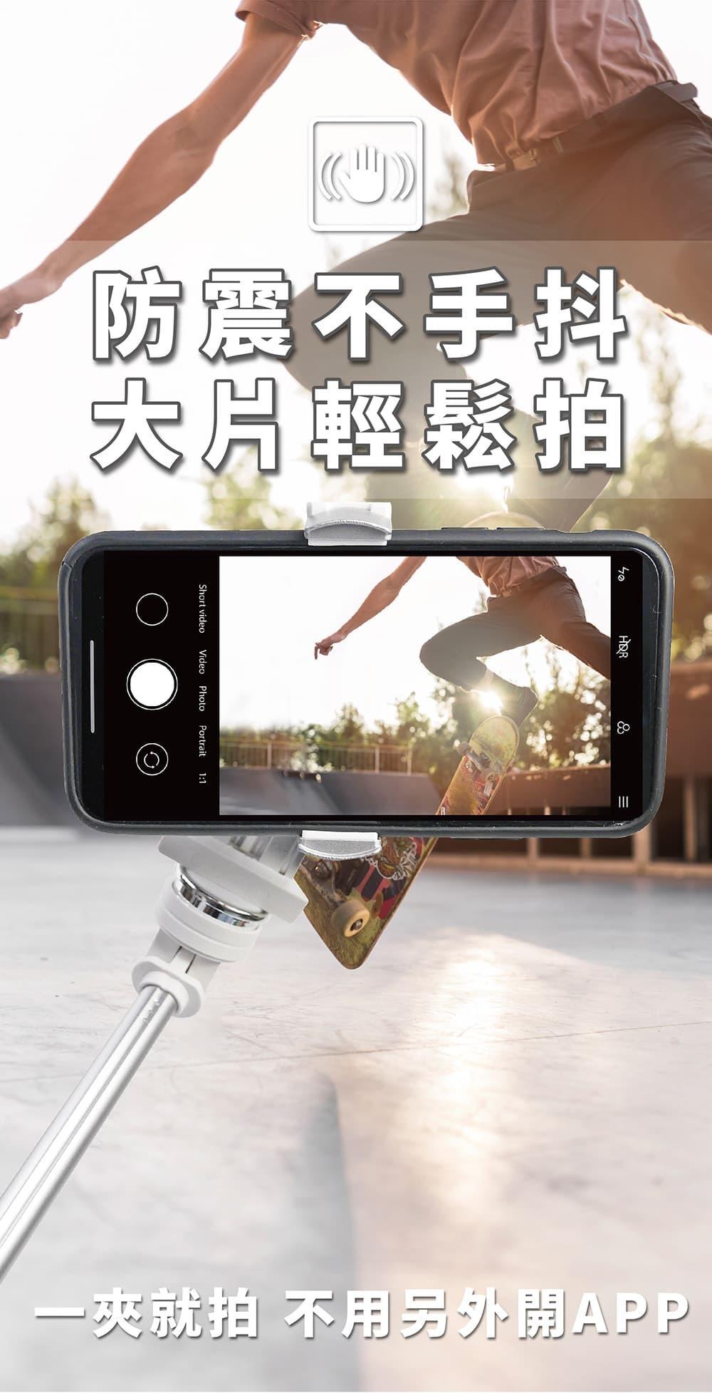美極品三腳穩定器-單軸穩定器防震抗手抖輕鬆拍vlog
