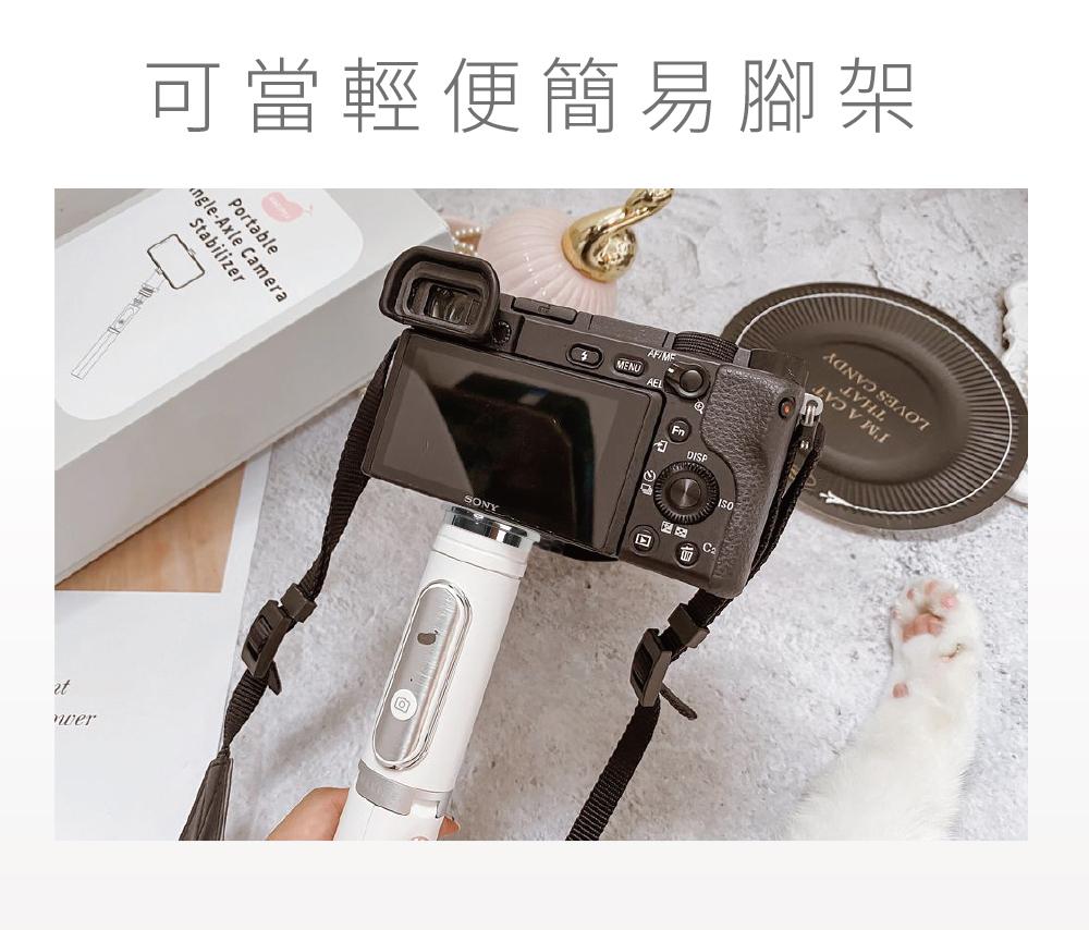 美極品三腳穩定器-三腳架功能自拍桿適用於相機